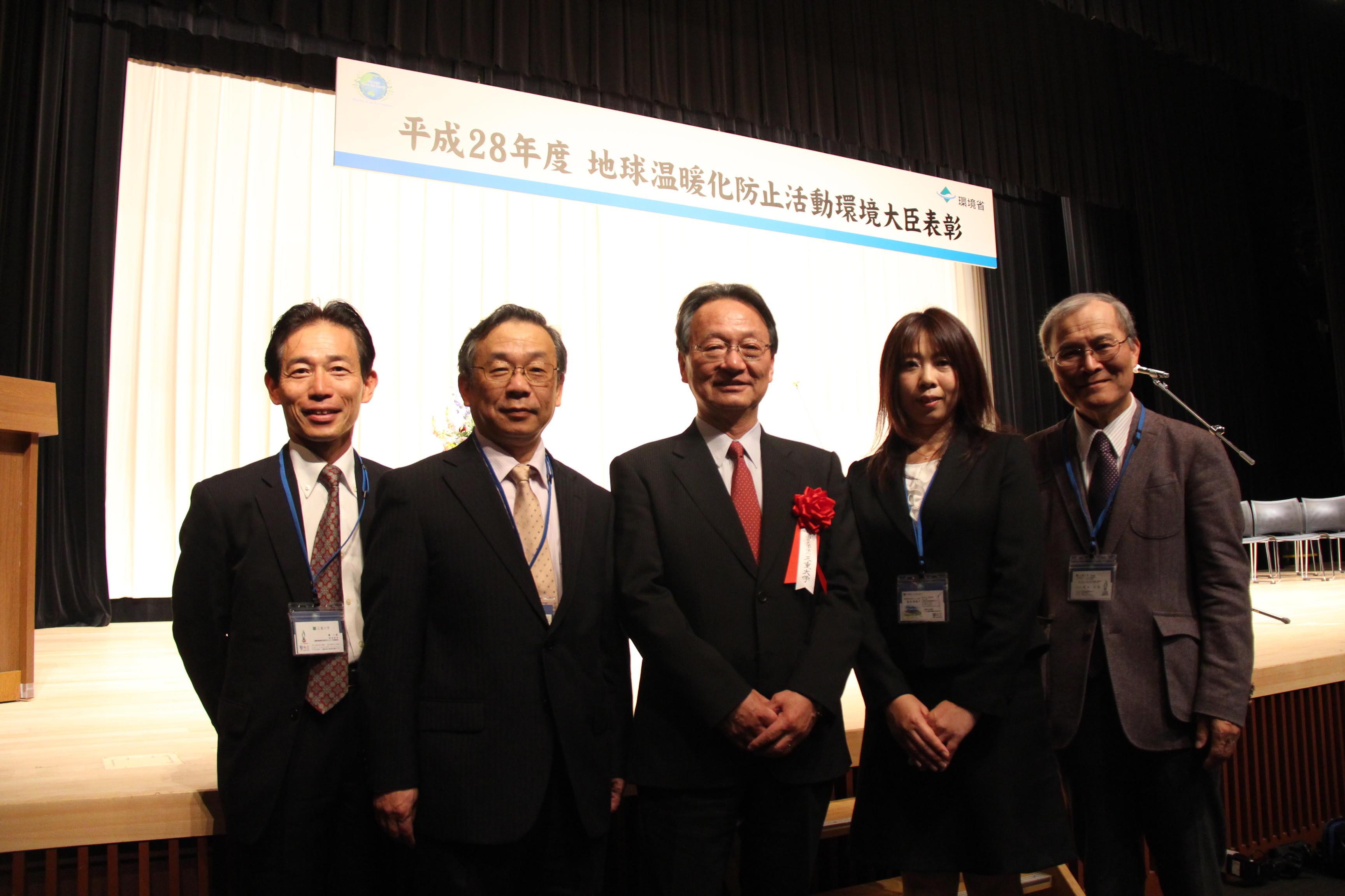 20161205_地球温暖化防止活動環境大臣表彰(望遠) (5).JPG