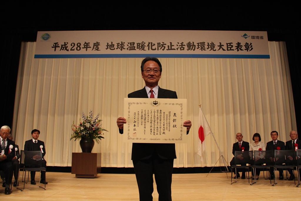 20161205_地球温暖化防止活動環境大臣表彰(望遠) (37).JPG